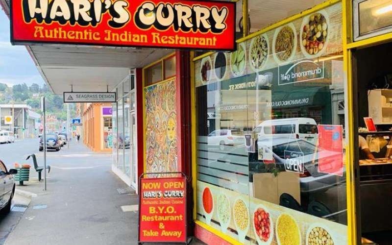 Hari's Curry